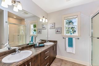 Photo 11: 1 2216 Sooke Rd in : Co Hatley Park Row/Townhouse for sale (Colwood)  : MLS®# 855109