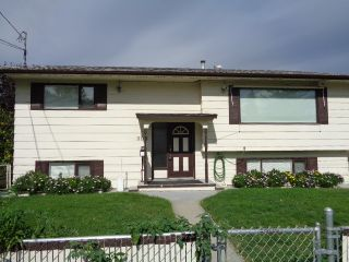 Photo 27: 508 ROYAL AVENUE in KAMLOOPS: NORTH SHORE House for sale : MLS®# 136772