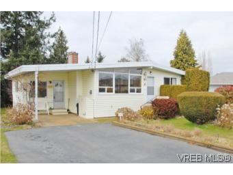 Main Photo: 4320 Savoy Pl in : SW Royal Oak House for sale (Saanich West)  : MLS®# 495355