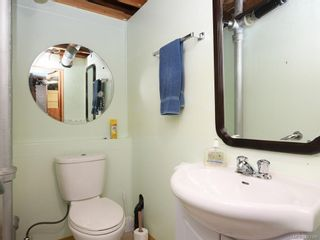 Photo 15: 1443 Stroud Rd in Victoria: Vi Oaklands House for sale : MLS®# 843386