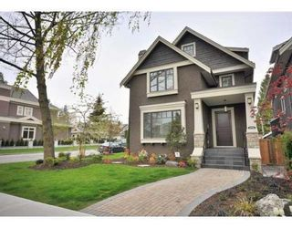 Photo 1: 6706 ANGUS DR in Vancouver: South Granville House for sale (Vancouver West)  : MLS®# V821301