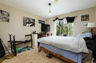 Photo 17: 3944 Rainbow St in : SE Swan Lake House for sale (Saanich East)  : MLS®# 876629