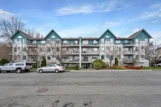 Photo 32: 201 275 First St in : Du West Duncan Condo for sale (Duncan)  : MLS®# 871913