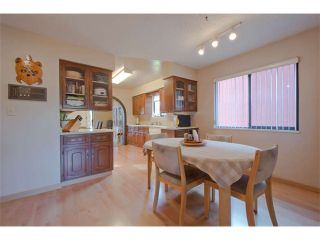 Photo 6: 4057 MOSCROP Street in Burnaby: Burnaby Hospital House for sale (Burnaby South)  : MLS®# V1058303