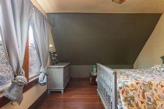 Photo 14: 2339 Dowler Pl in : Vi Central Park House for sale (Victoria)  : MLS®# 857225