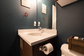 Photo 13: 202 924 Esquimalt Rd in : Es Old Esquimalt Condo for sale (Esquimalt)  : MLS®# 866750