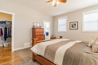 Photo 12: 2171 Village Dr in : Na Cedar House for sale (Nanaimo)  : MLS®# 881569