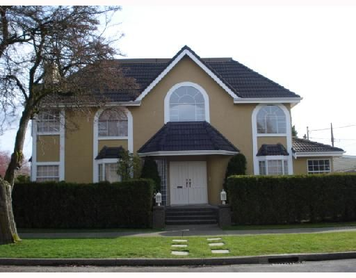 Main Photo: 2708 W 19TH Avenue in Vancouver: Arbutus House for sale (Vancouver West)  : MLS®# V695745