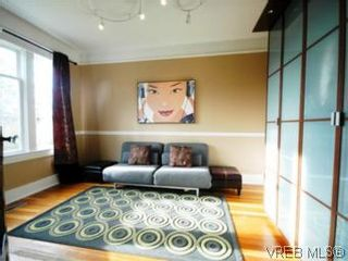 Photo 12: 1200 Deeks Pl in VICTORIA: SE Maplewood House for sale (Saanich East)  : MLS®# 526403