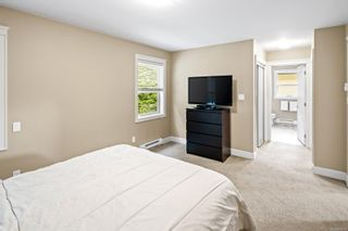 Photo 20: 106 2253 Townsend Rd in : Sk Broomhill Row/Townhouse for sale (Sooke)  : MLS®# 881574