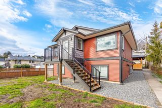 Photo 3: 206 Fifth St in : Na University District House for sale (Nanaimo)  : MLS®# 876959