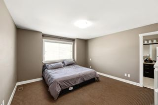Photo 6: 2984 Dornier Rd in : La Westhills House for sale (Langford)  : MLS®# 866617