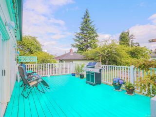 Photo 7: 530 Cadogan St in : Na Central Nanaimo House for sale (Nanaimo)  : MLS®# 793341