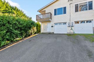 Photo 35: 367 Kislingbury Lane in : VR Six Mile Half Duplex for sale (View Royal)  : MLS®# 860126