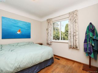Photo 14: 888 Darwin Ave in VICTORIA: SE Swan Lake House for sale (Saanich East)  : MLS®# 822110