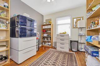Photo 14: 454 Festubert St in : Du West Duncan House for sale (Duncan)  : MLS®# 870848