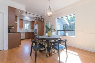 Photo 7: 326 Obed Ave in : SW Gorge House for sale (Saanich West)  : MLS®# 882113