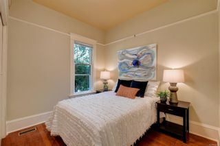 Photo 11: 1121 Chapman St in : Vi Fairfield West House for sale (Victoria)  : MLS®# 882682