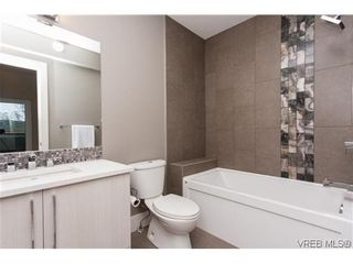 Photo 11: 101 4343 Tyndall Ave in VICTORIA: SE Gordon Head Row/Townhouse for sale (Saanich East)  : MLS®# 633908