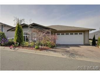 Main Photo: 857 Rainbow Cres in : SE High Quadra House for sale (Saanich East)  : MLS®# 534350