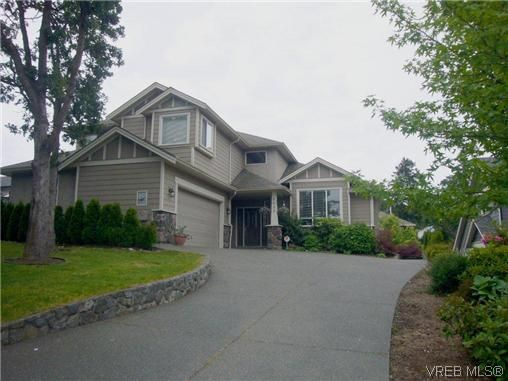 Main Photo: 1055 Violet Avenue in VICTORIA: SW Strawberry Vale Residential for sale (Saanich West)  : MLS®# 310190
