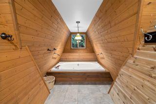 Photo 41: 950 Tiswilde Rd in : Me Kangaroo House for sale (Metchosin)  : MLS®# 884226