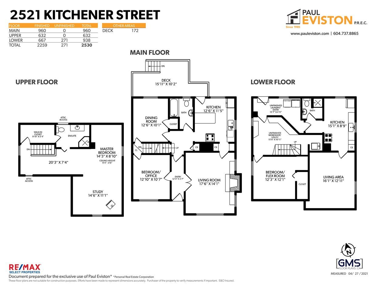 Photo 39: Photos: 2521 KITCHENER Street in Vancouver: Renfrew VE House for sale (Vancouver East)  : MLS®# R2573364