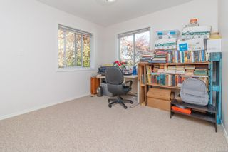 Photo 13: 3640 CRAIGMILLAR Ave in : SE Maplewood House for sale (Saanich East)  : MLS®# 873704