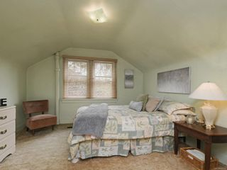 Photo 19: 1224 Reynolds Rd in : SE Maplewood House for sale (Saanich East)  : MLS®# 879393