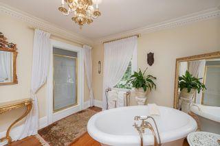 Photo 38: 1524 Shasta Pl in Victoria: Vi Rockland House for sale : MLS®# 882939