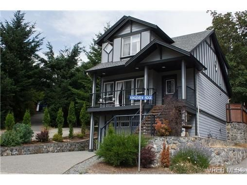 Main Photo: 569 Kingsview Ridge in VICTORIA: La Mill Hill House for sale (Langford)  : MLS®# 647158