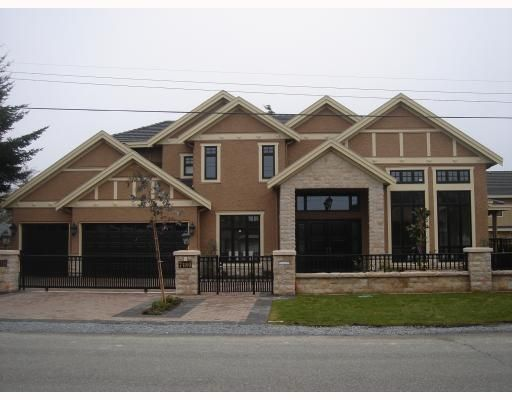 Main Photo: 7480 NEVIS Drive in Richmond: Broadmoor House for sale : MLS®# V748019