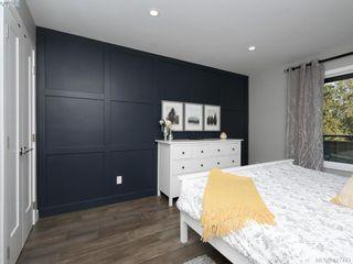 Photo 12: 302 3215 Alder St in VICTORIA: SE Quadra Condo for sale (Saanich East)  : MLS®# 828207