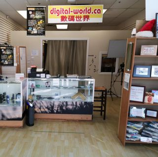Photo 2: 103 1401 W BROADWAY in Vancouver: Fairview VW Business for sale (Vancouver West)  : MLS®# C8037519