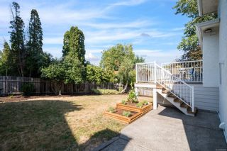 Photo 29: 1534 Kenmore Rd in : SE Mt Doug House for sale (Saanich East)  : MLS®# 883289