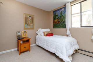 Photo 11: 202 1745 Leighton Rd in : Vi Jubilee Condo for sale (Victoria)  : MLS®# 871321