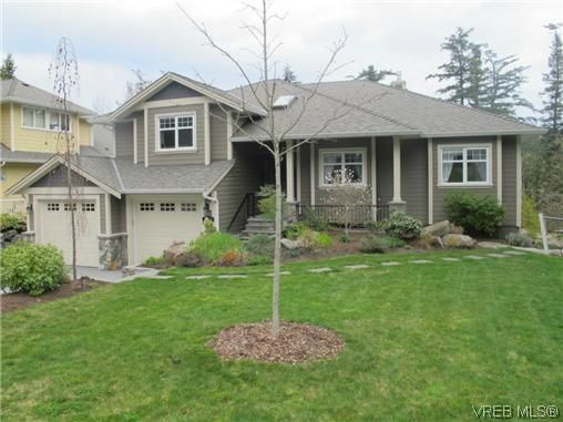 Main Photo: 4378 Faithwood Rd in VICTORIA: SE Broadmead House for sale (Saanich East)  : MLS®# 635690