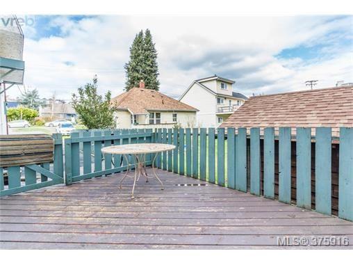 Photo 13: Photos: 547 Paradise St in VICTORIA: Es Esquimalt Half Duplex for sale (Esquimalt)  : MLS®# 754668