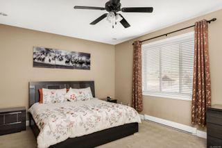 Photo 22: 4160 Dalmeny Rd in Saanich: SW Northridge House for sale (Saanich West)  : MLS®# 862199
