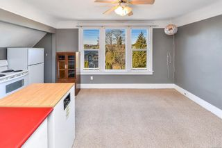 Photo 17: 1025 Bay St in : Vi Central Park House for sale (Victoria)  : MLS®# 869104