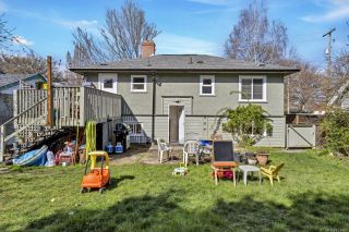 Photo 28: 1451 Lang St in : Vi Mayfair House for sale (Victoria)  : MLS®# 871462