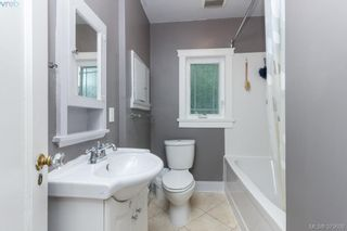 Photo 9: 2850 Rockwell Ave in VICTORIA: SW Gorge House for sale (Saanich West)  : MLS®# 762594