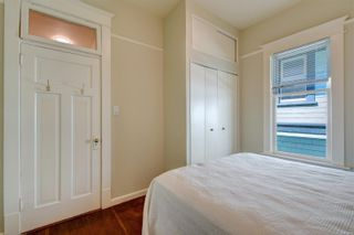 Photo 16: 1121 Chapman St in : Vi Fairfield West House for sale (Victoria)  : MLS®# 882682