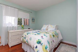 Photo 22: 105 103 E Gorge Rd in : Vi Burnside Condo for sale (Victoria)  : MLS®# 869015