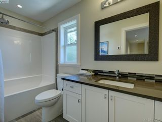 Photo 13: 1 2419 Malaview Ave in SIDNEY: Si Sidney North-East Row/Townhouse for sale (Sidney)  : MLS®# 831774
