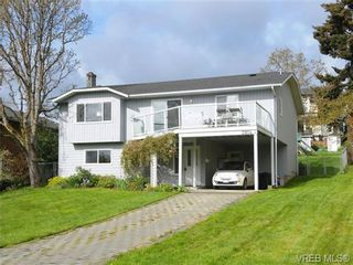 Photo 1: 3904 Lancaster Rd in VICTORIA: SE Swan Lake House for sale (Saanich East)  : MLS®# 669100
