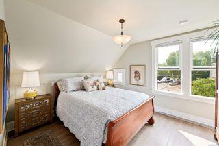 Photo 23: 1792 Fairfield Rd in : Vi Fairfield East House for sale (Victoria)  : MLS®# 886208