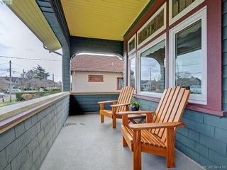 Photo 18: 608 Harbinger Ave in VICTORIA: Vi Fairfield East Row/Townhouse for sale (Victoria)  : MLS®# 778458