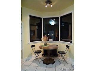 Photo 9: 3146 Quadra St in VICTORIA: Vi Mayfair House for sale (Victoria)  : MLS®# 652495
