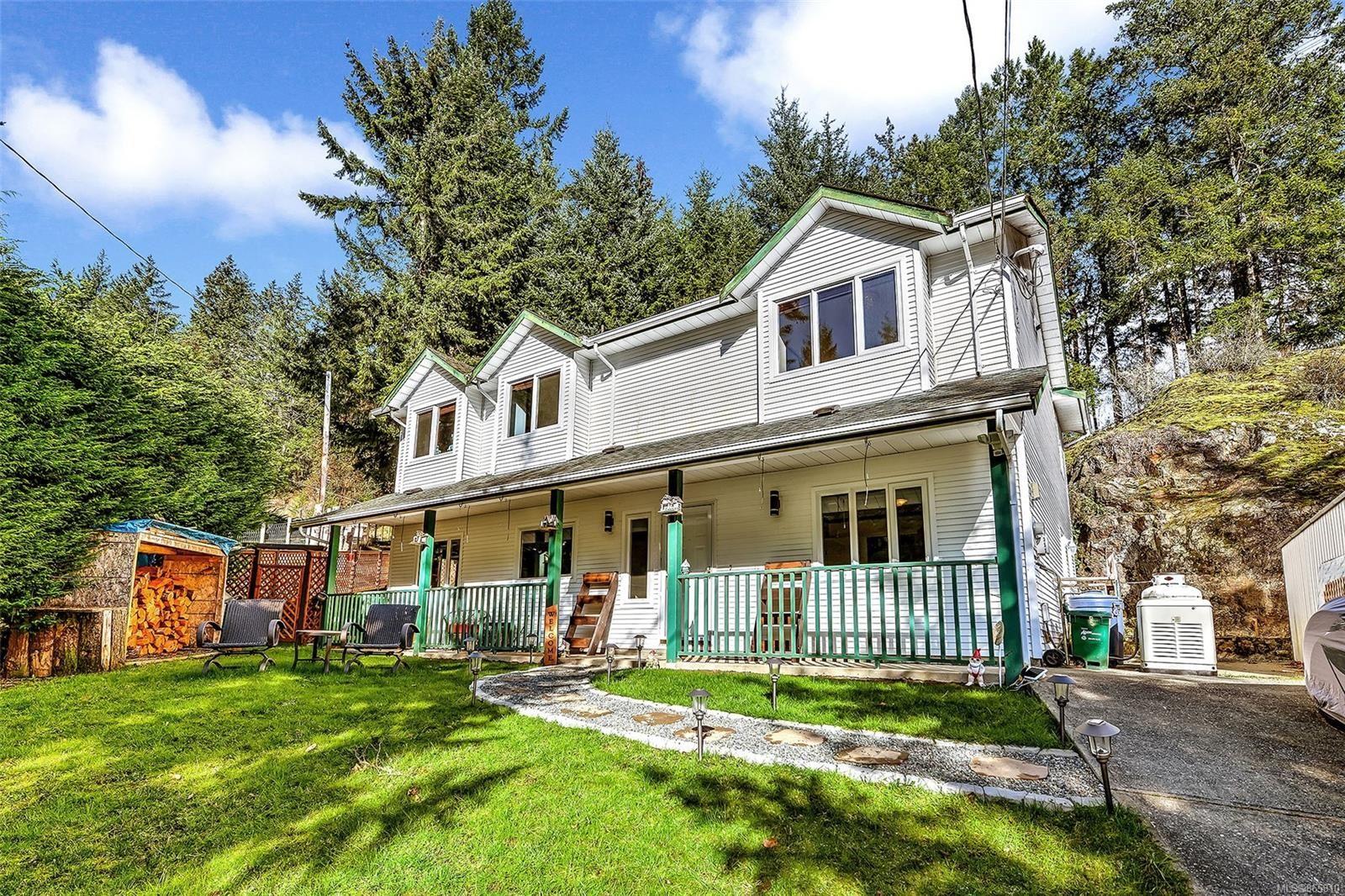Main Photo: 418 Jayhawk Pl in : Hi Western Highlands House for sale (Highlands)  : MLS®# 865810